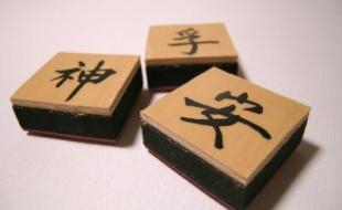 Le langage djeun's : adoptez les expressions qui déchirent !