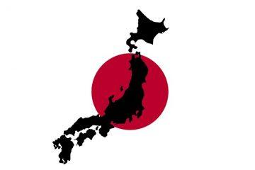 «Tsunami de seniors au Japon»